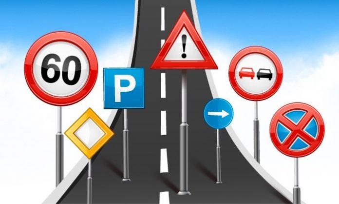 astuce revision code de la route
